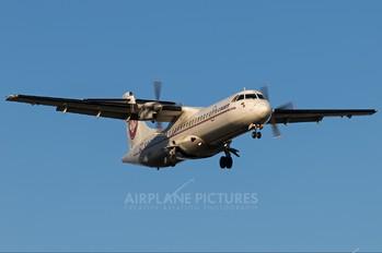 OY-RTF - Cimber Sterling ATR 72 (all models)