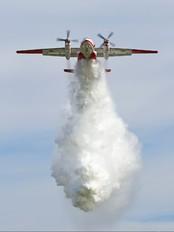 32 - Ukraine - Ministry of Emergency Situations Antonov An-32P Firekiller