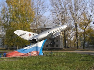 11 - Russia - Air Force Mikoyan-Gurevich MiG-17F
