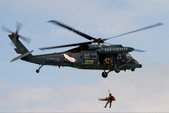 68-4564 - Japan - Air Self Defence Force Mitsubishi UH-60J
