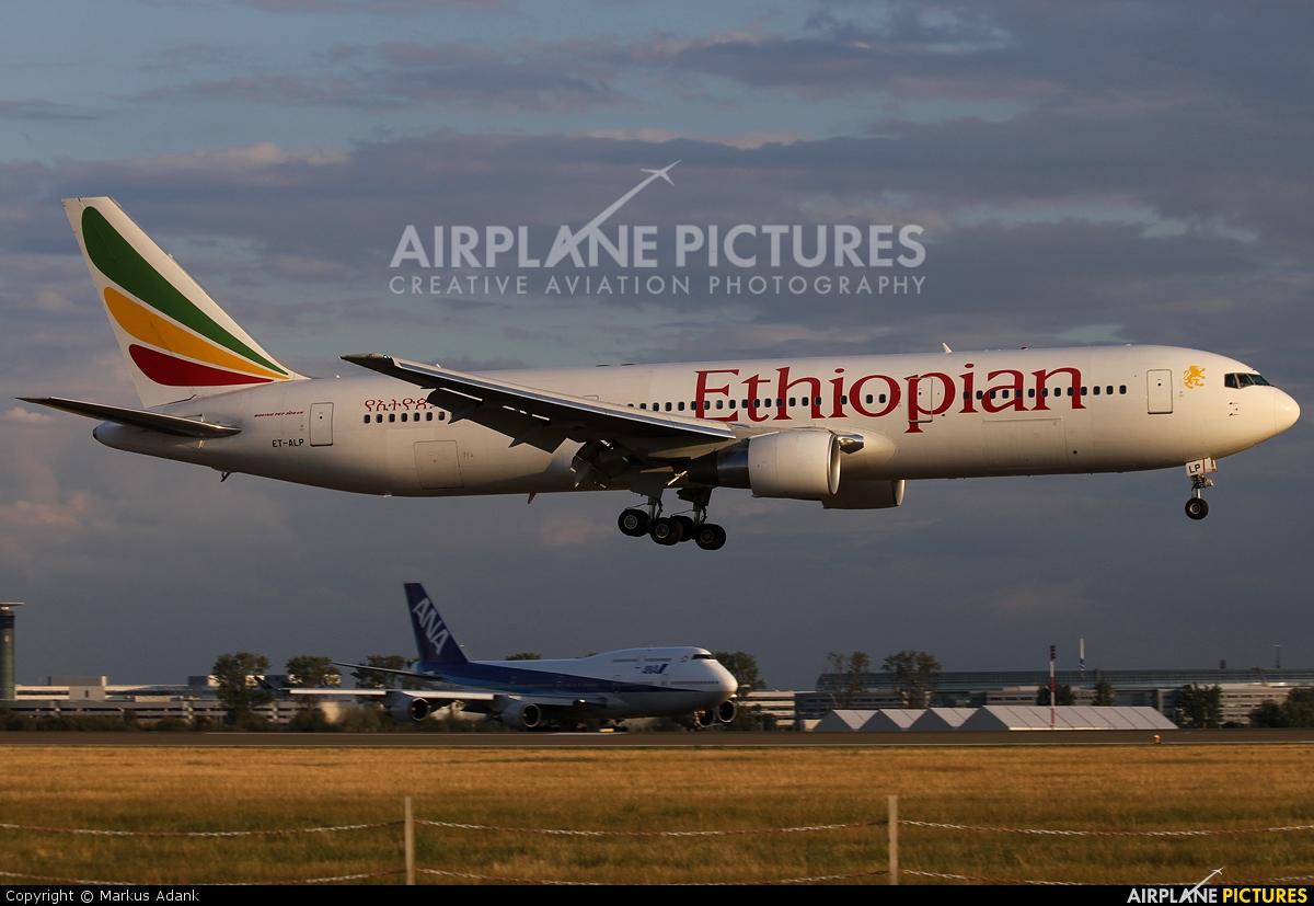 Ethiopian Airlines ET-ALP aircraft at Paris - Charles de Gaulle