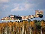 RA-09309 - Russia - Air Force Antonov An-22 aircraft
