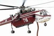 N718HT - Helicopter Transport Services Sikorsky CH-54 Skycrane aircraft