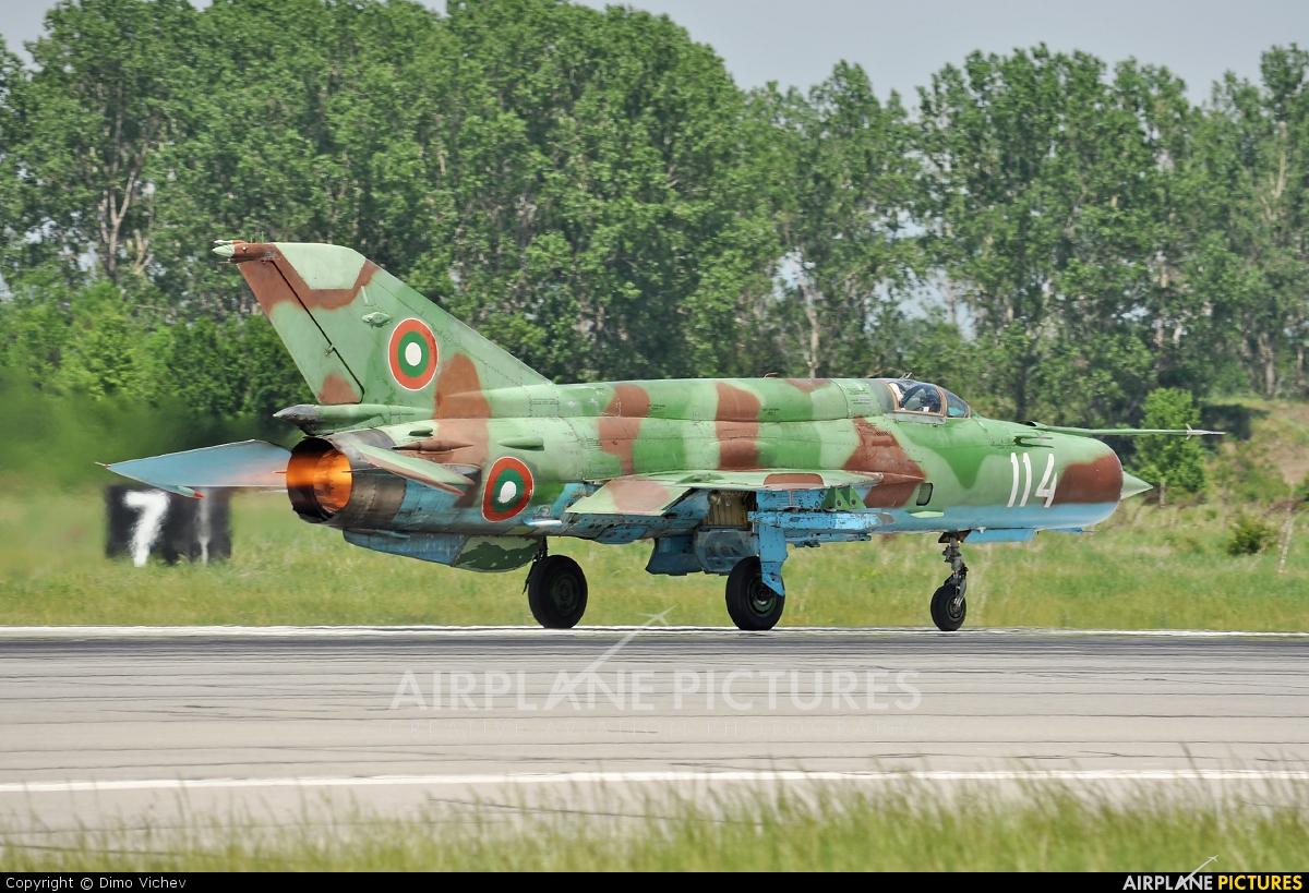 Bulgaria - Air Force 114 aircraft at Graf Ignatievo