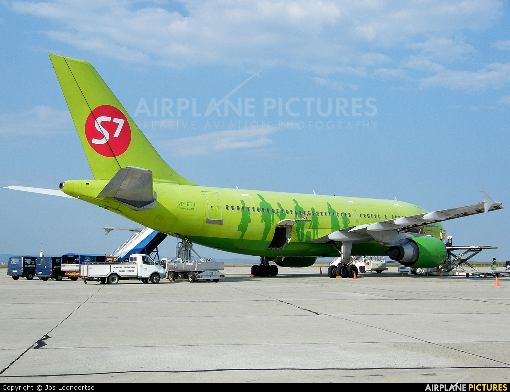 S7 Airlines VP-BTJ aircraft at Burgas