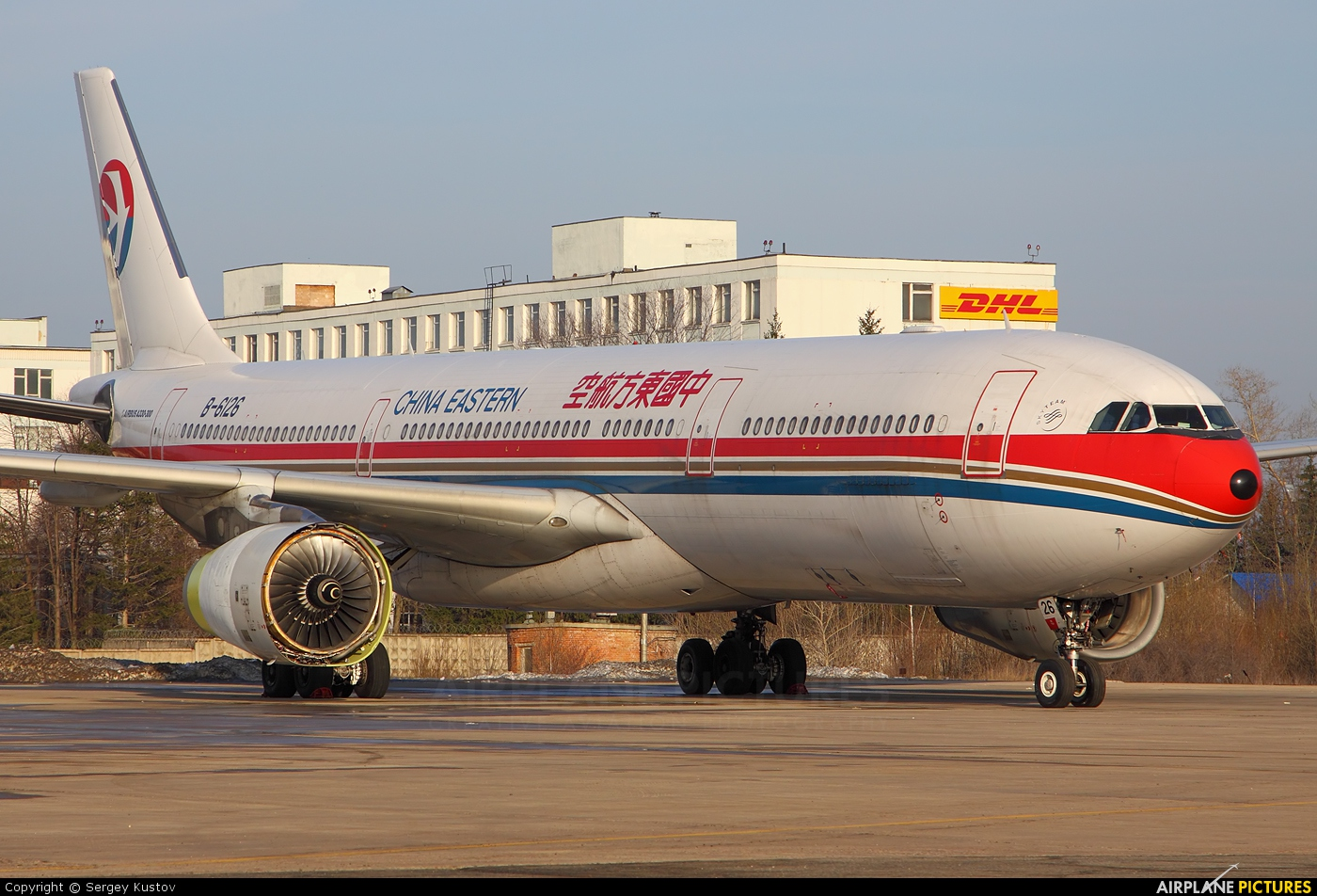 B 6126 china eastern airlines airbus a330 300 at moscow - China eastern airlines sydney office ...