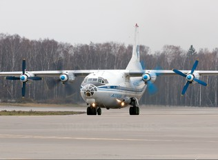 RA-12990 - Atran Antonov An-12 (all models)