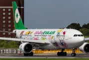 B-16309 - Eva Air Airbus A330-200 aircraft