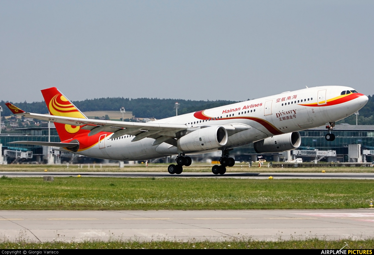 Hainan Airlines B-6088 aircraft at Zurich