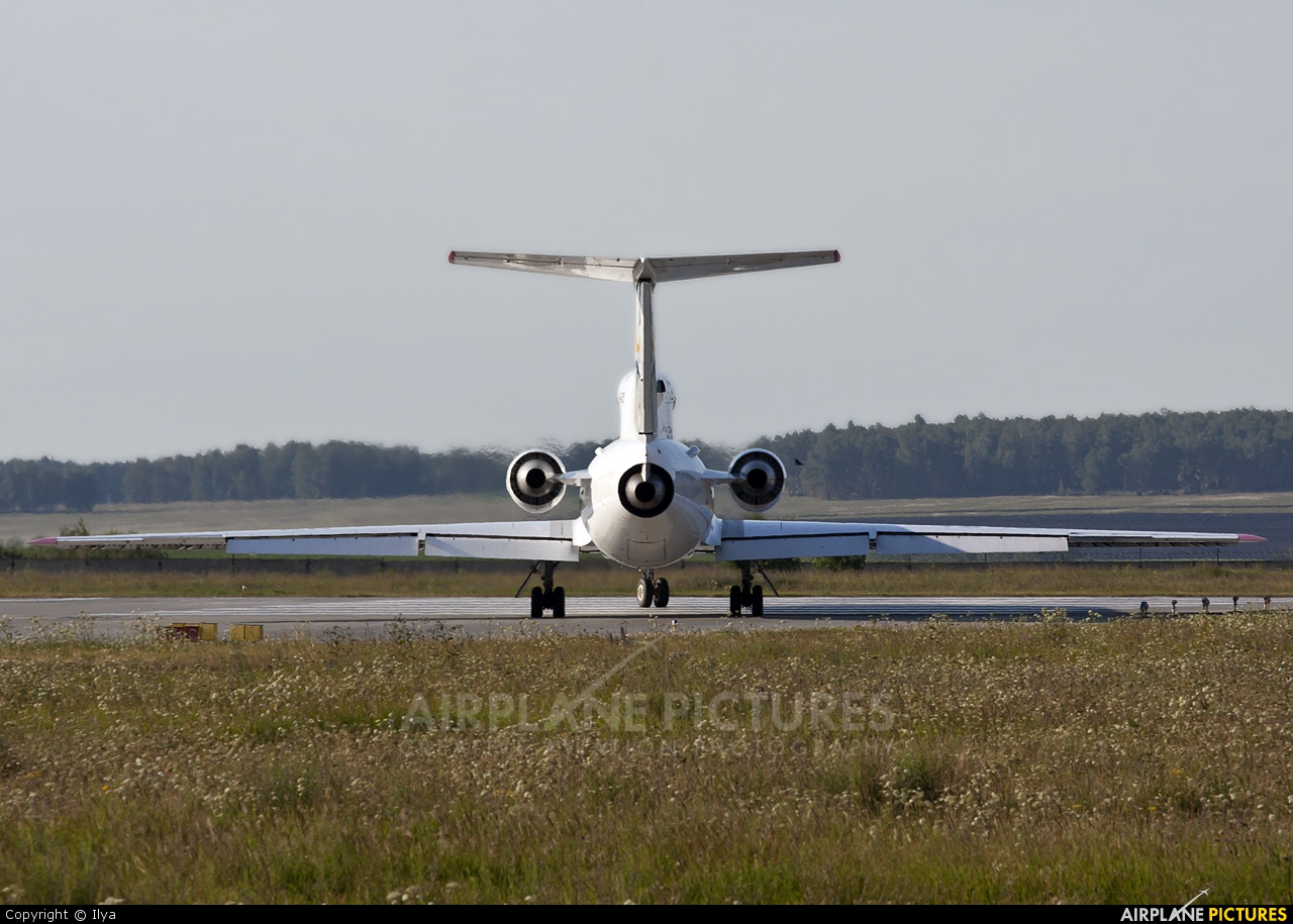 Izhavia RA-42455 aircraft at Chelyabinsk