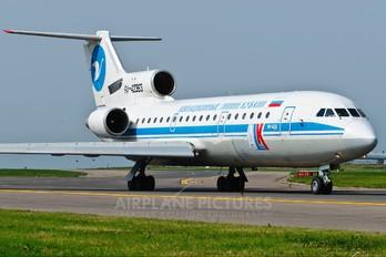 RA-42363 - Kuban Airlines (ALK-Avialinii Kubani) Yakovlev Yak-42