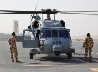 336 - Bahrain - Air Force Sikorsky UH-60M Black Hawk