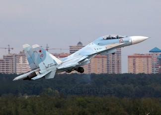 10 - Russia - Air Force Sukhoi Su-30MK