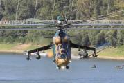 335 - Hungary - Air Force Mil Mi-24P aircraft