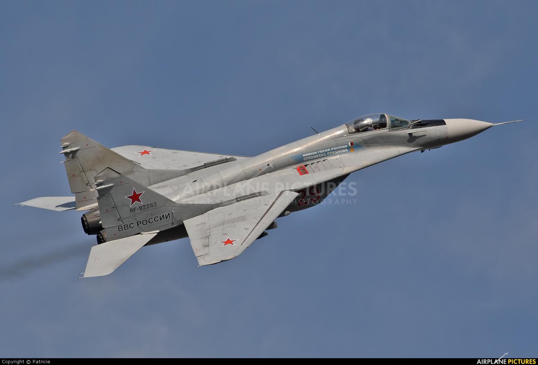 Russia - Air Force 29 aircraft at Ramenskoye - Zhukovsky