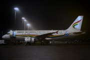 B-6438 - Tibet Airlines Airbus A319 aircraft