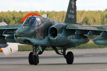 50 - Russia - Air Force Sukhoi Su-25SM