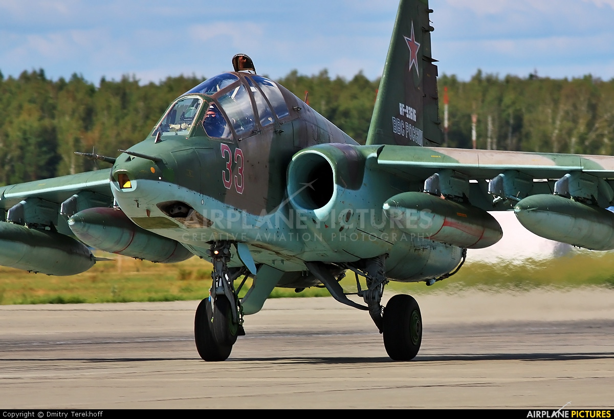 Russia - Air Force 33 aircraft at Kubinka