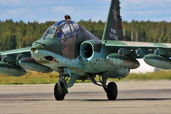 33 - Russia - Air Force Sukhoi Su-25UB