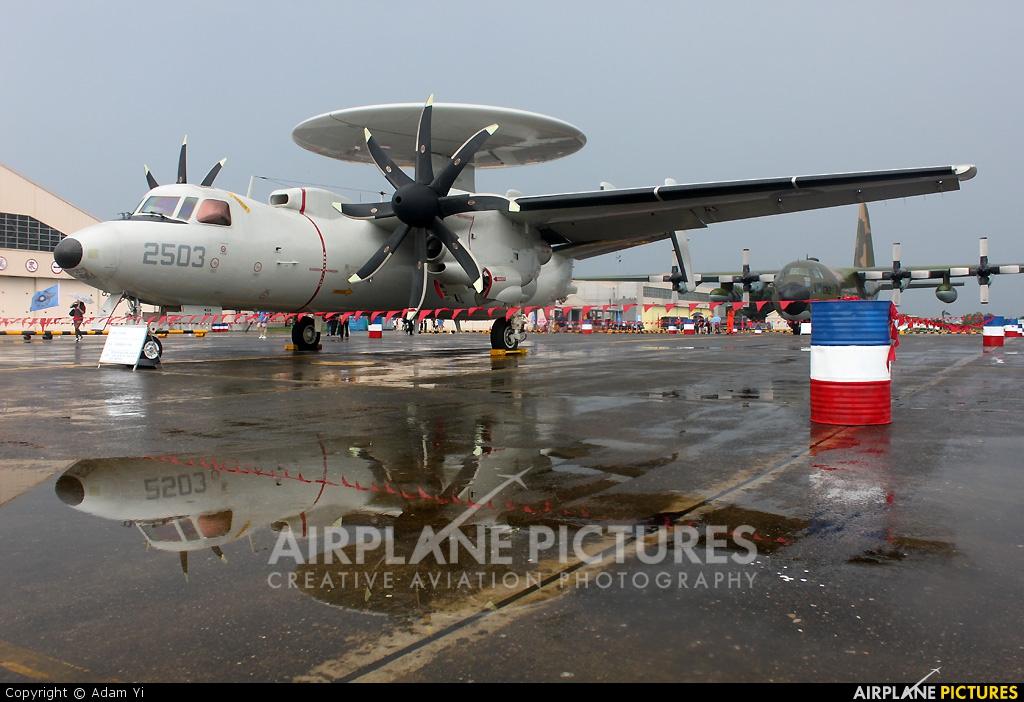 Taiwan - Air Force 2503 aircraft at Chiayi