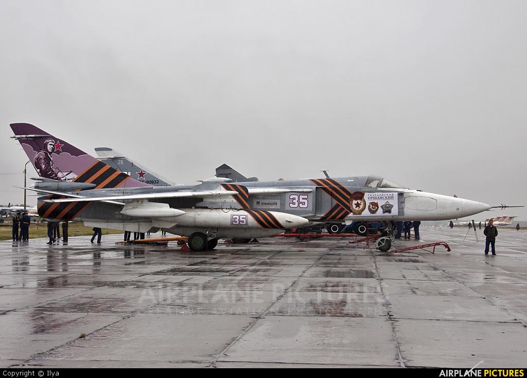Russia - Air Force 35 aircraft at Chelyabinsk Shagol