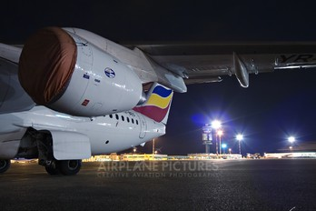 YR-BEC - Romania - Government (Romavia) British Aerospace BAe 146-200/Avro RJ85