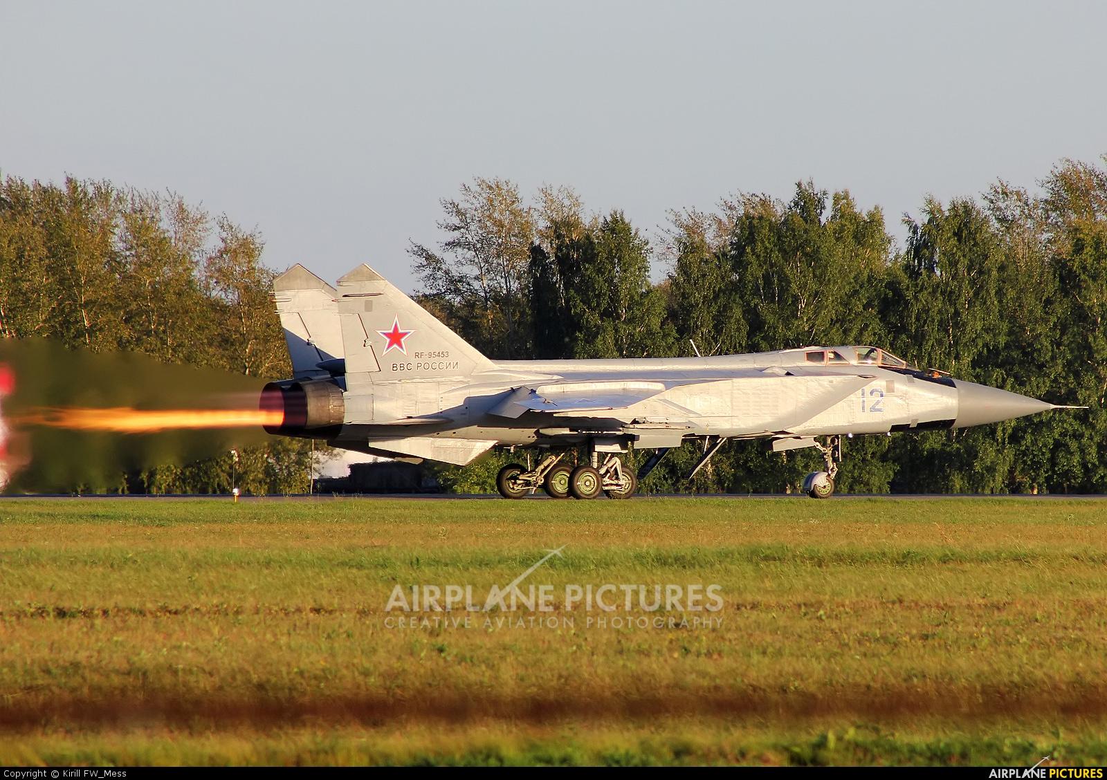 Russia - Air Force 12 aircraft at Bolshoe Savino - Perm