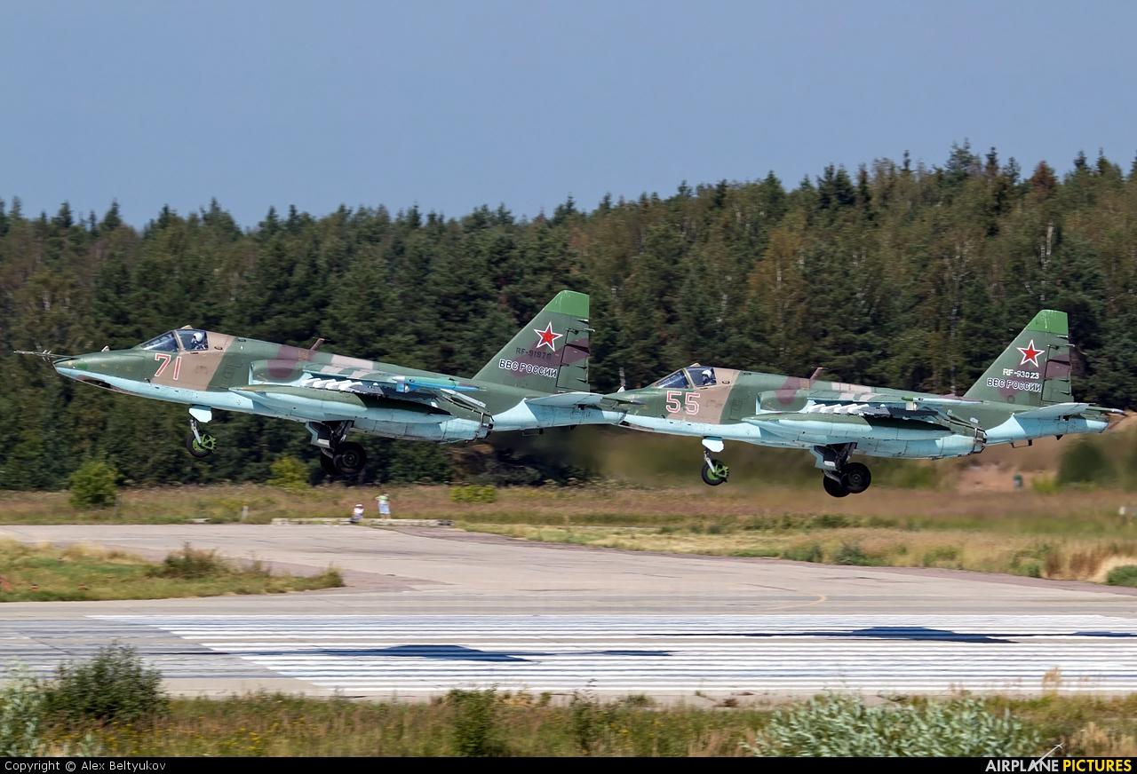 Russia - Air Force 71 aircraft at Kubinka