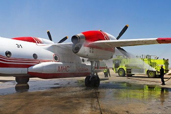 31 - Ukraine - Ministry of Emergency Situations Antonov An-32P Firekiller