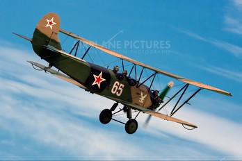 RA-0790G - Private Polikarpov PO-2 / CSS-13