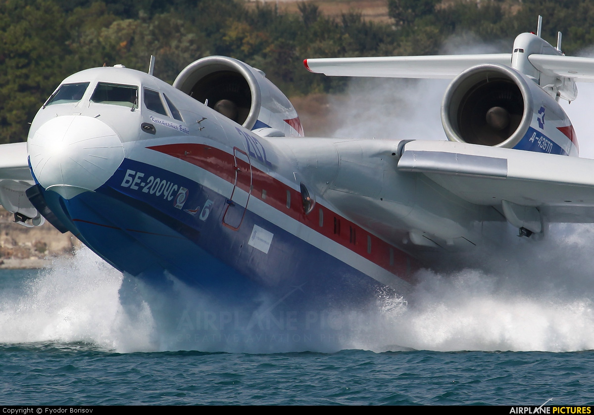 Beriev Design Bureau RF-21512 aircraft at Gelendzhik