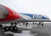 RA-85733 - UTair Tupolev Tu-154M aircraft