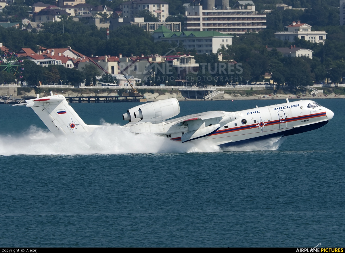 Russia - МЧС России EMERCOM RF-32767 aircraft at Gelendzhik