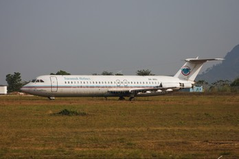 5N-BDU - Savannah Airlines BAC 111