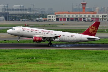 B-6618 - Juneyao Airlines Airbus A320