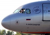 VP-BWG - Aeroflot Airbus A319 aircraft