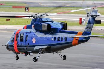 JA6765 - Japan - Police Sikorsky S-76B