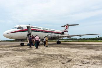 S2-ACW - Biman Bangladesh Fokker F28