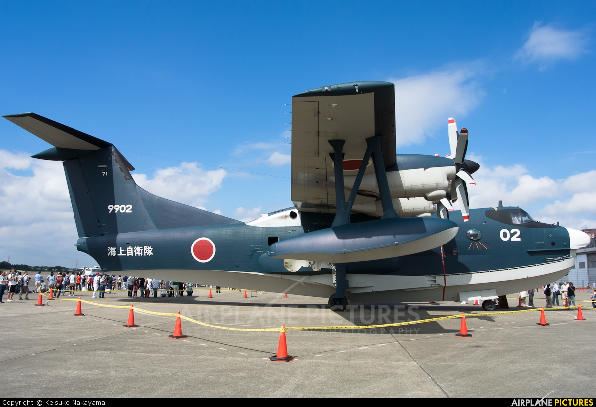 Japan - Maritime Self-Defense Force 71-9902 aircraft at Shimofusa AB
