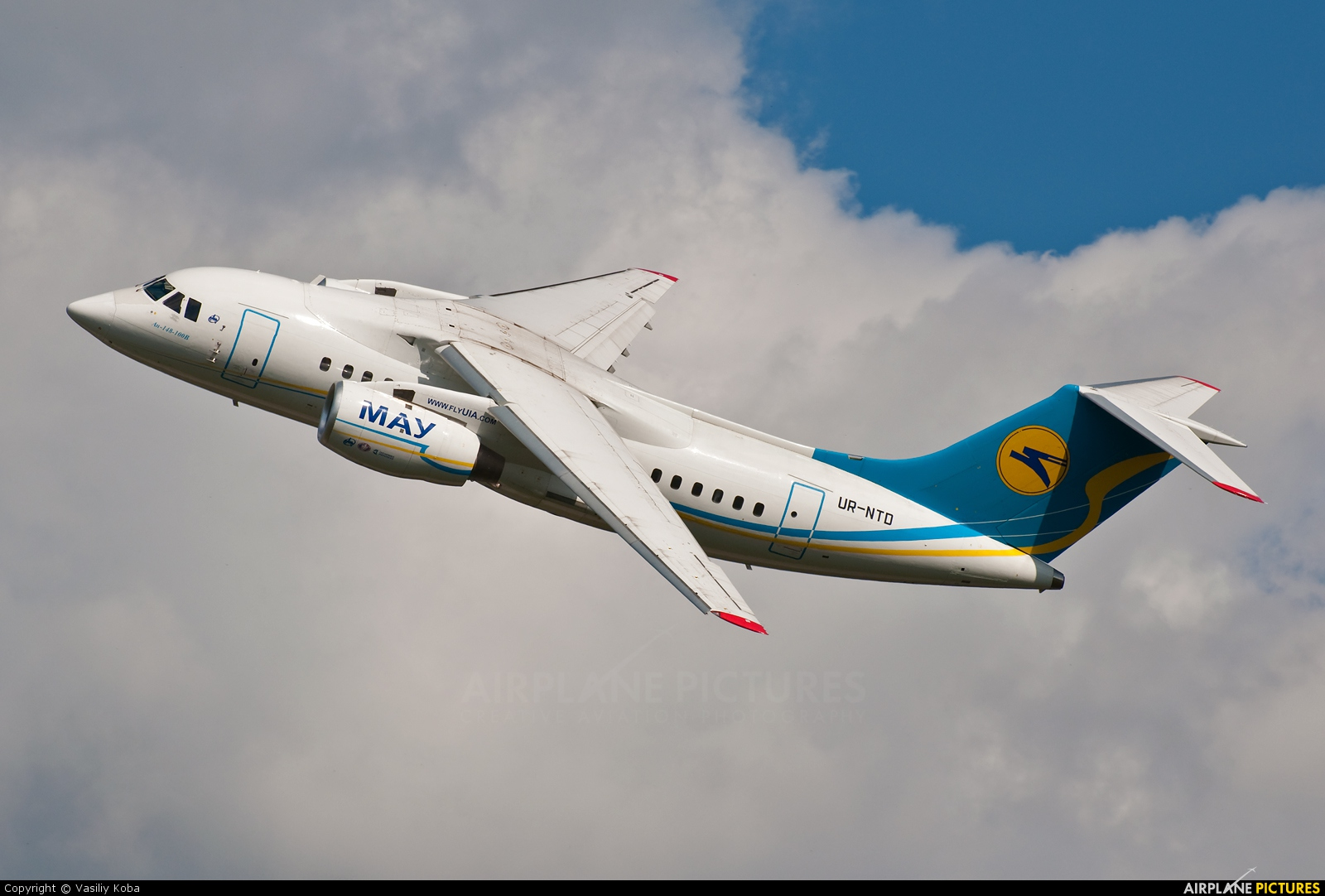 Ukraine International Airlines UR-NTD aircraft at Kyiv - Gostomel