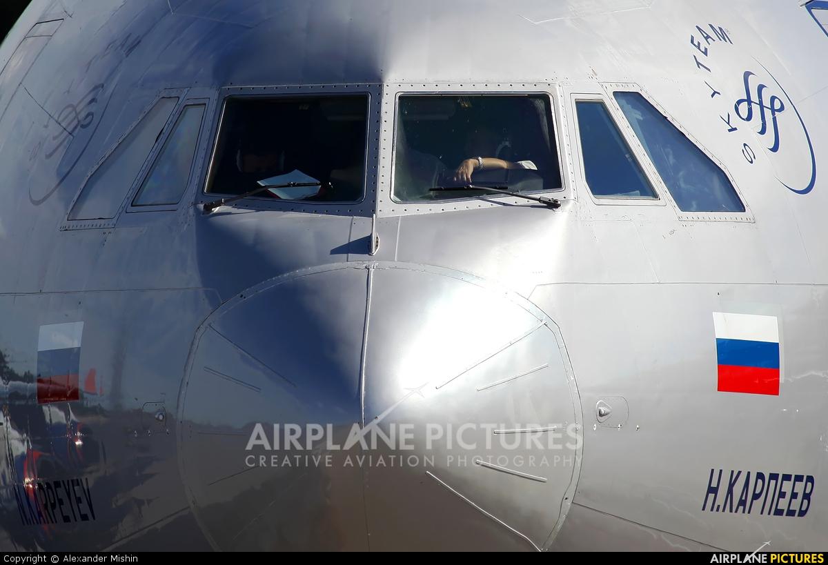 Aeroflot RA-96010 aircraft at Moscow - Sheremetyevo