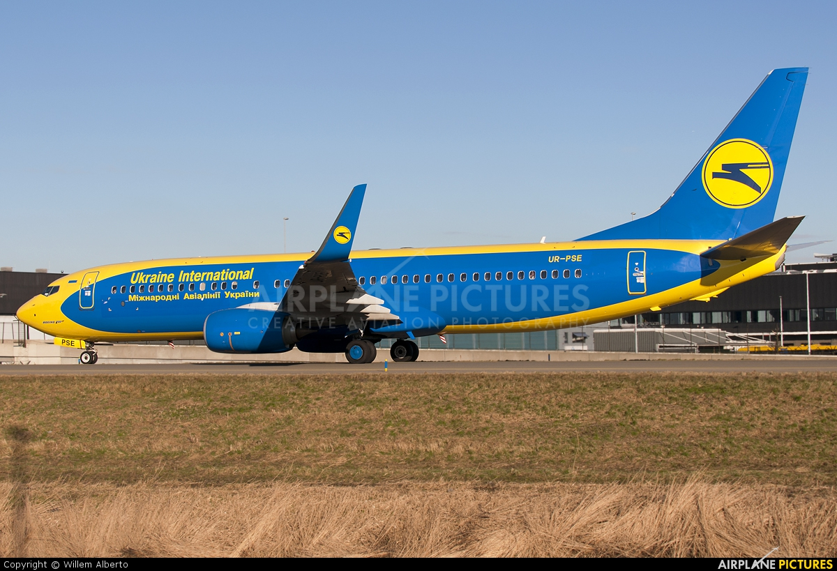 company ukraine international airlines contacts worldwide offices