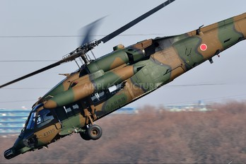 JG-3130 - Japan - Ground Self Defense Force Mitsubishi UH-60J