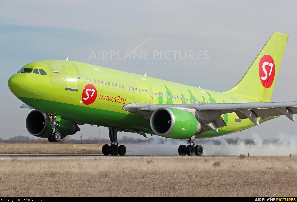 S7 Airlines VP-BTJ aircraft at Plovdiv - Krumovo