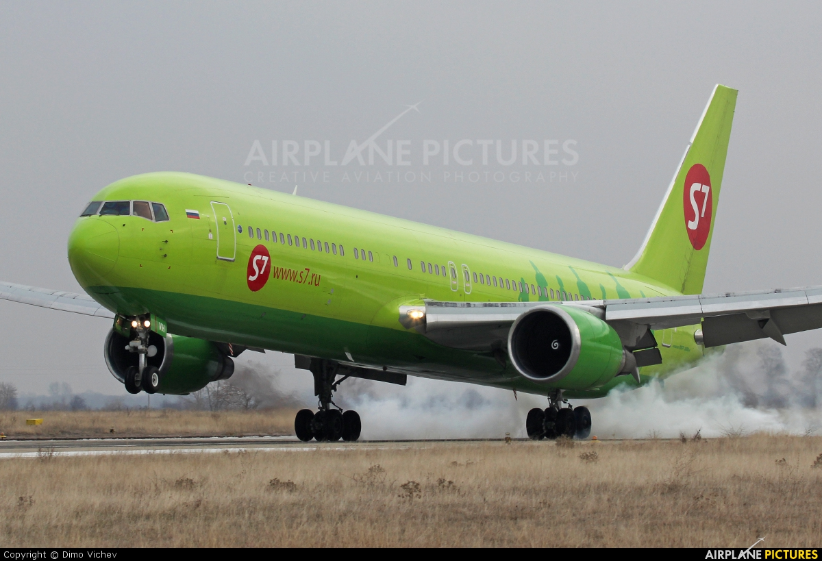 S7 Airlines VP-BVH aircraft at Plovdiv - Krumovo