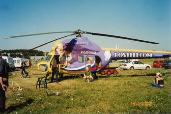 RA-15723 - Private Mil Mi-2