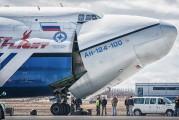 RA-82080 - Polet Flight Antonov An-124 aircraft