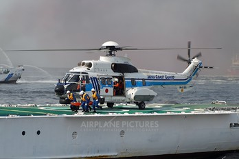 JA6686 - Japan - Coast Guard Aerospatiale AS332 Super Puma L (and later models)
