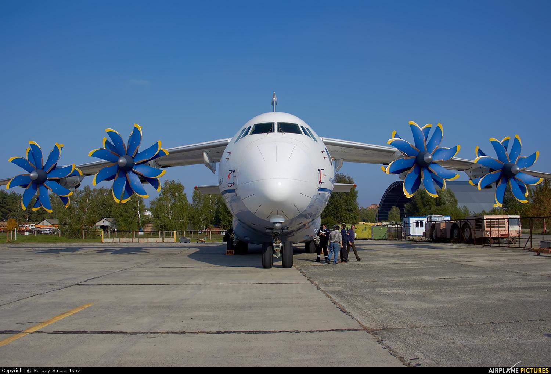 Antonov Airlines /  Design Bureau UR-NTK aircraft at Gelendzhik