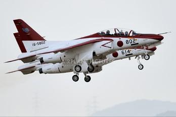 16-5802 - Japan - Air Self Defence Force Kawasaki T-4